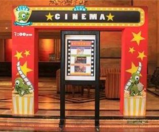 Movies at Puerto Vallarta